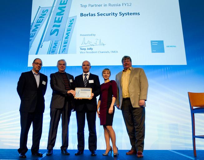 Борлас - лучший партнёр Siemens PLM Software в Европе
